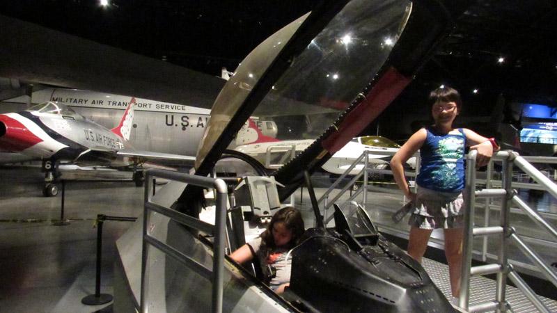 F 15 flight simulator